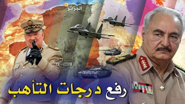 """مرشح للانتخابات الرئاسية الجزائرية يؤكد قرب نشوب حرب بين الجزائر وقوات """"حفتر"""" الليبية"""