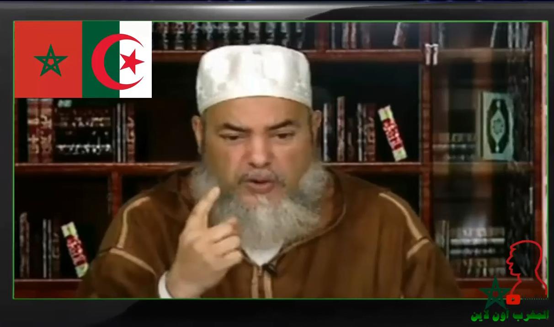 """الشيخ الجزائري شمس الدين يدعو الجزائر لدعم المغرب ضد """"البوليساريو"""""""
