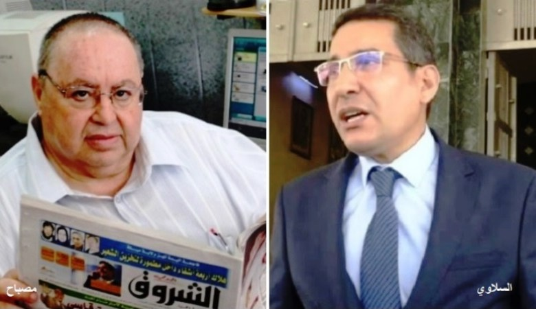 يوسف السلاوي // شفيق مصباح
