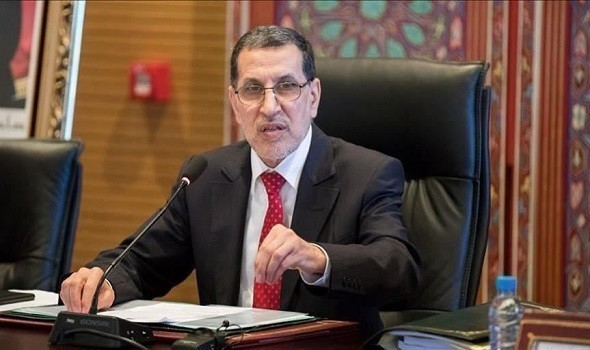 بلاغ عاجل من رئاسة الحكومة