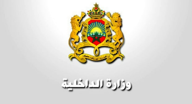 شعار وزارة الداخلية المغربية