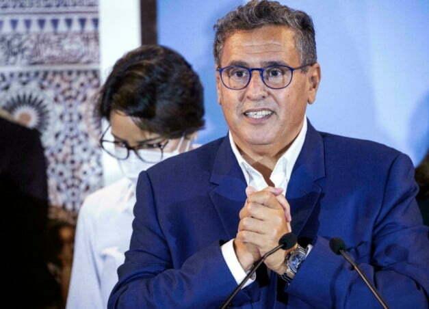 عزيز أخنوش رئيس الحكومة الجديد (2)